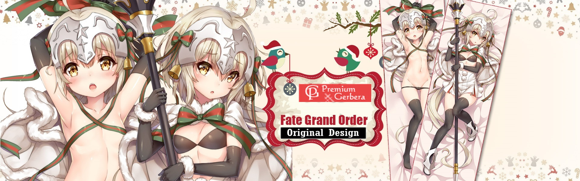 Fate/Grand Order ジャンヌ・ダルク・オルタ・サンタ・リリィ