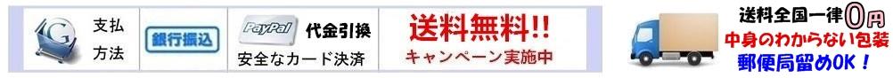 アニメ抱き枕カ通販